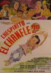 El Chanfle II (1982)