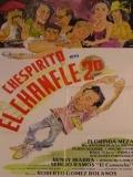 El Chanfle II - 1982