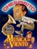 Música De Viento - 1988