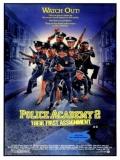 Loca Academia De Policía 2: Su Primera Misión - 1985