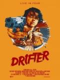Drifter (Dead End) - 2016