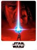 Star Wars: Los últimos Jedi - 2017