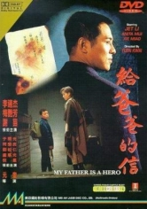 Gei Ba Ba De Xin (Mi Padre Es Un Héroe) (1995)