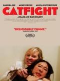 Catfight - 2016