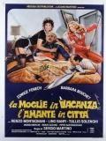 La Mujer De Vacaciones, La Amante En La Ciudad - 1990