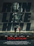 Isolation - 2015