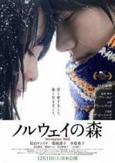 Noruwei No Mori (Tokio Blues) (2010)