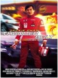Jackie Chan, Operación Trueno - 1995