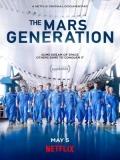 The Mars Generation (La Generación De Marte) - 2017