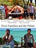 Zwei Familien Auf Der Palme (Contra Viento Y Marea) - 2015