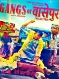 Gangs Of Wasseypur. Parte 1 - 2012