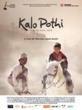 Kalo Pothi, Un Pueblo De Nepal - 2015