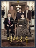 Deokhyeongju (The Last Princess) - 2016