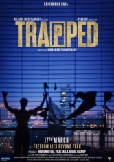 Trapped 2017 (2017)