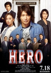 Hero The Movie (2015)