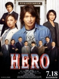 Hero The Movie - 2015