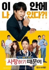 Because I Love You (2017)
