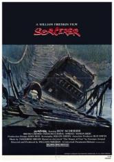 Sorcerer (El Salario Del Miedo) (1977)