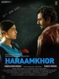 Haraamkhor - 2015