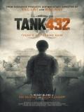 Tank 432 - 2015