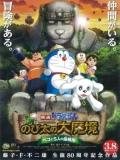 Doraemon Y El Reino Perruno - 2014