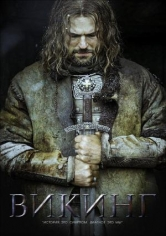 Viking (Vikingos) (2016)