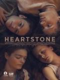 Heartstone - 2016