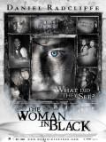 La Mujer De Negro - 2012