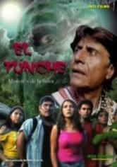 El Tunche, Misterios De La Selva (2006)