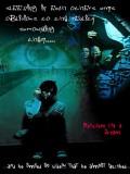 Réquiem Por Un Sueño - 2000