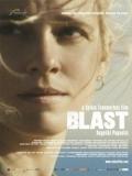 A Blast - 2014