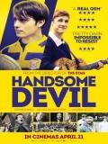 Handsome Devil - 2016