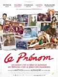 Le Prénom (El Nombre) - 2012