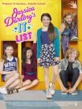 Jessica Darling's It List - 2016