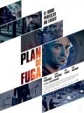 Plan De Fuga - 2017