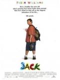 Jack 1996 - 1996