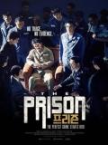 The Prison - 2017