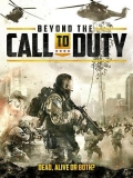 Beyond The Call To Duty - 2016