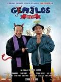 Gemelos Sin Cura - 2017