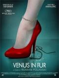 La Vénus A La Fourrure - 2013