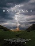 Barbecue 2017 - 2017