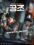 Gongjo (Confidential Assignment) - 2017