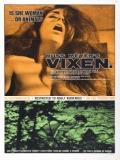 Vixen - 1968