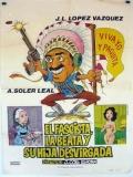 El Fascista, La Beata Y Su Hija Desvirgada - 1978