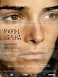 Mariel Espera - 2017