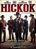 Hickok - 2017