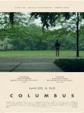 Columbus - 2017