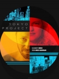 Tokyo Project - 2017