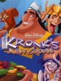 El Emperador Y Sus Locuras 2: La Gran Aventura De Kronk - 2005