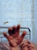 Bezbog (Godless) - 2016